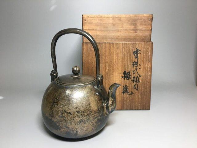 松栄堂 銀瓶