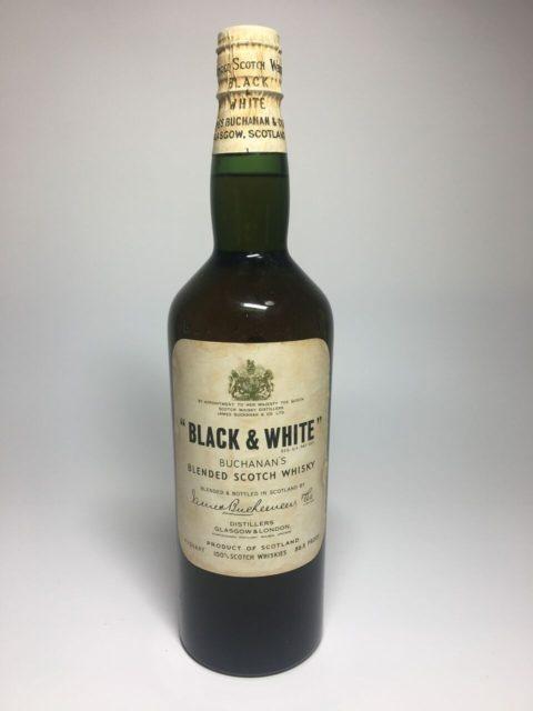 ブラック&ホワイト ティンキャップ