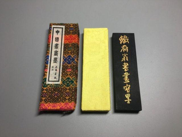 中国 墨 鉄斎翁書画墨 油煙101