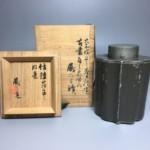 秦蔵六 茶入